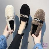 豆豆鞋  毛毛豆豆鞋女冬加絨外穿女鞋子2019年新款百搭時尚網紅羊羔毛棉鞋 點點服飾