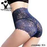 3條盒裝 性感高腰蕾絲內褲女大碼