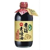 萬家香純佳釀香菇素蠔油510g【愛買】