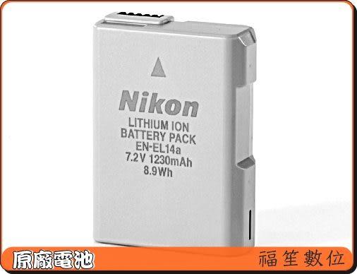 Nikon EN-EL14a ENEL14a  原廠鋰電池 D3100 D3200 D5100 D5200 P7000 P7100 P7700 P7800