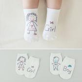 童襪 春夏款男孩女孩全棉不對稱透氣防滑襪子 B6B017