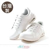 女運動鞋 台灣製復古美型多功能鞋 魔法Baby