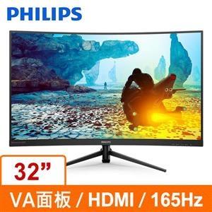 PHILIPS 飛利浦 32型 VA曲面 FHD 165Hz 低藍光不閃屏 電競螢幕顯示器 322M8CZ