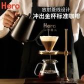 咖啡壺十瓣花咖啡濾杯手沖咖啡壺過濾器咖啡濾杯套裝手沖滴濾杯 俏女孩