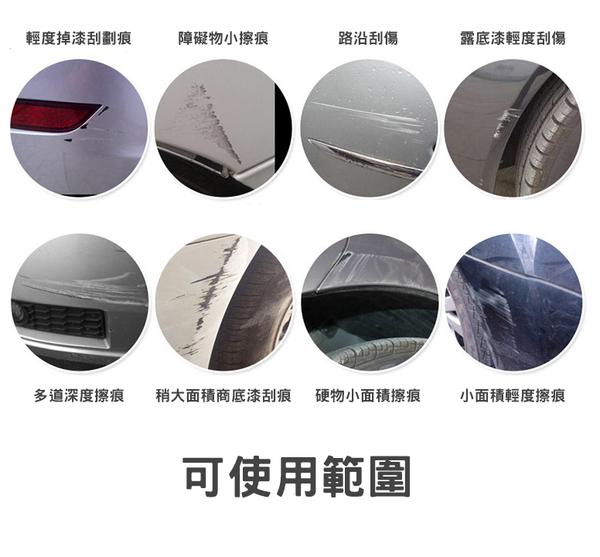 ⭐星星小舖⭐台灣出貨 汽車補漆筆 補漆筆 掉漆修補 補漆 修復掉漆【CR401】