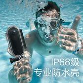 Insta360 ONE 360度VR全景相機720度3D直播運動7K全景攝影機 igo全館免運