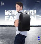 電腦包 電腦背包男戶外旅行休閑雙肩包商務防盜充電多功能男包 都市時尚