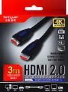 HDMI2.0影音傳輸線-3米 【多廣角特賣廣場】