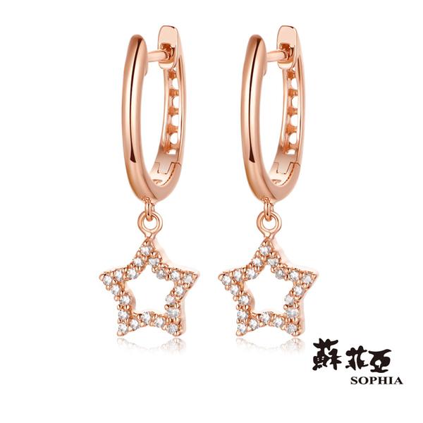 蘇菲亞SOPHIA - 童話風格 星星造型玫瑰金鑽石耳環