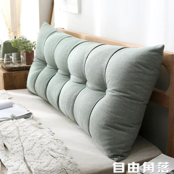 北歐風簡約天然亞麻純色家用床頭靠背飄窗長靠枕沙發大靠墊可拆洗 自由角落