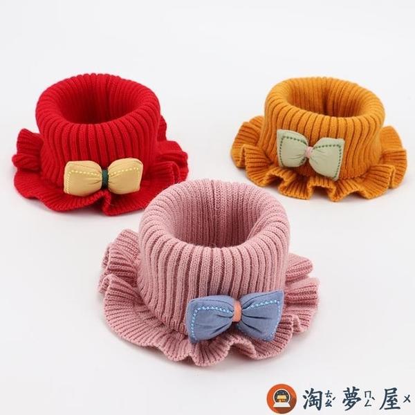 寶寶圍脖冬季保暖兒童圍巾秋冬女童套脖兒童潮【淘夢屋】