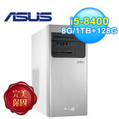【ASUS 華碩】H-S640MB-I58400005T 8代i5 桌上型主機
