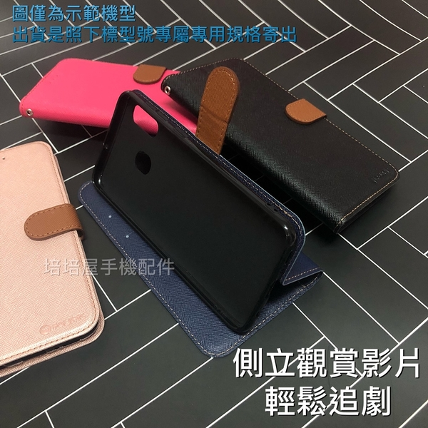 HTC Desire 828 (D828g)《台灣製 新北極星磁扣側掀翻蓋皮套》手機套書本套保護套手機殼保護殼側翻殼