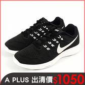 Nike 男女 NIKE LUNARTEMPO 2 慢跑鞋 男 - 818097002 女 - 818098002