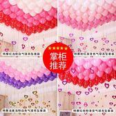 生日派對裝飾婚房創意圓形拱門氣球