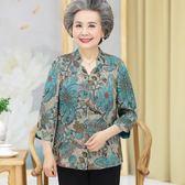 【雙11】唐裝奶奶裝中老年人女裝春裝上衣媽媽裝新款襯衣老人衣服外穿折300
