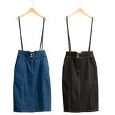 早秋上市[H2O]中高腰剪接片裙吊帶可拆中長裙 - 藍/黑色 #0634007