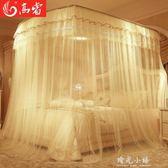 U型伸縮蚊帳 公主風兩米大床 1.5雙人1.8m1.2米床家用u形2 2.2igo 晴光小語