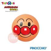 玩具反斗城 BANDAI 麵包超人5號大臉小皮球