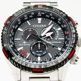【限時68折!】CITIZEN 限量 時空軌跡電波對時光動能腕錶 CB5001-57E 熱賣中! 5年保固