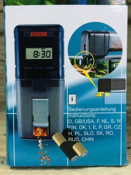 【西高地水族坊】德國EHEIM 頂級自動餵食器(保證紳堡公司貨)(最新款)