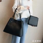 子母包新款潮韓版百搭簡約大容量手提包時尚大氣單肩包女大包 QQ28985『東京衣社』