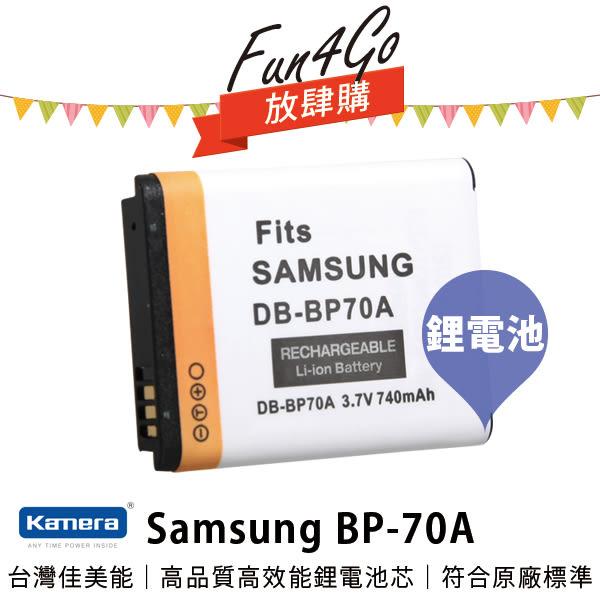 放肆購 Kamera Samsung BP-70A 高品質鋰電池 SL50 SL600 SL605 SL630 ST60 ST70 ST90 ST700 MV800 AQ100 保固1年 BP70A