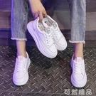 新款韓版洋氣小白鞋女百搭學生原宿簡約氣質...