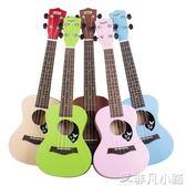 木質尤克里里初學者23寸專業演奏琴全齡通用夏威夷小吉他禮物     非凡小鋪   igo