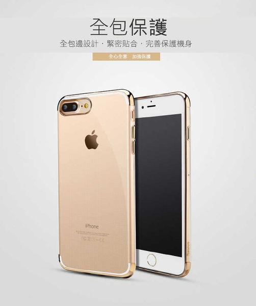 Apple iPhone7/i8 4.7吋倍思明金殼超薄TPU電鍍邊框殼 矽膠軟殼 透明殼 背蓋殼 iPhone 7 iphone8
