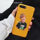 手機殼Gavin表情包X蘋果7plus手機殼6splus個性iPhone6【時尚地帶】