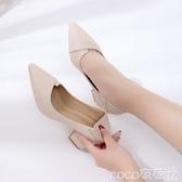 高跟鞋女士兩穿高跟鞋粗跟2020新款春秋韓版百搭尖頭小清新6cm中跟單鞋 coco