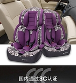 座椅汽車專用簡易便攜式9個月到12歲寶寶用 叮噹百貨