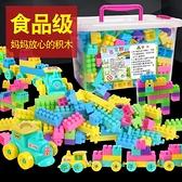 兒童塑料積木桌拼圖拼裝拼插玩具益智大顆粒大號寶寶智力開發動腦 「夢幻小鎮」