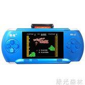 酷孩掌上PSP游戲機兒童益智掌機彩屏經典懷舊雙人對戰俄羅斯方塊igo 綠光森林