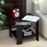 創意簡約小戶型茶几 客廳邊角几沙髮多功能方形咖啡桌 打印機桌子 DF 科技藝術館