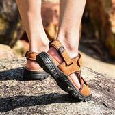 涼鞋男潮夏季休閒沙灘鞋男士鞋拖鞋軟底男式 盯目家