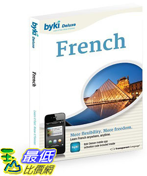 [106美國直購] 2017美國暢銷軟體 Byki French Language Tutor Software Audio Learning CD-ROM for Windows Mac