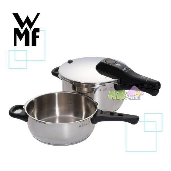 德國 WMF PERFECT RDS 快力鍋 ◤送WMF Profi Plus不鏽鋼湯勺+PALMA 餐具四件組◢ 二件套組 3.0/4.5L (防焰版)