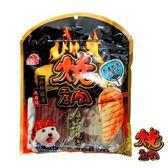 【燒肉工房】110號香濃鮮美牛風味 360g*6包組(D051A10-1)