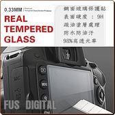 【福笙】ROWA  鋼化玻璃螢幕保護貼 9H高硬度 適用SONY RX100 RX100M3 RX100M4 RX100M5 RX100M6