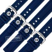 Watchband / 18.20.22.24 mm / 各品牌通用 舒適耐用 輕便 運動型 加厚矽膠錶帶 藏藍色 #804-13-DB