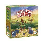 【樂桌遊】米寶大戰 Meeple War(繁中版)