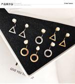 耳環 簡約 珍珠金屬幾何形耳針【Ann梨花安】