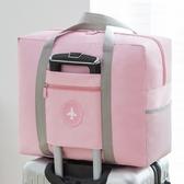 旅行包 旅行手提包便攜拉桿包短途行李搬家袋大容量短途單肩包【星時代女王】