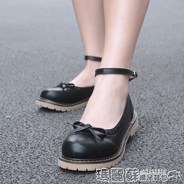 娃娃鞋 瑪麗珍日繫復古平跟淺口學院女鞋子平底小皮鞋牛津鞋春森繫單鞋  瑪麗蘇