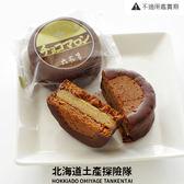「日本直送美食」[六花亭] 巧克力栗子小蛋糕 (6個入) ~ 北海道土產探險隊~