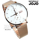 NATURALLY JOJO 簡約演繹 雙面魅力 米蘭帶 皮帶 雙環 女錶 日期 星期 玫瑰金色 JO96953-80R