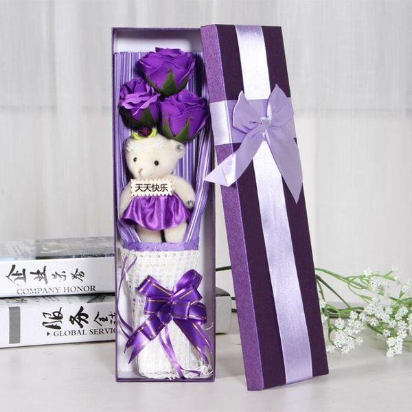 生日禮物女生送女友禮品創意玫瑰香皂花束送媽媽『韓女王』