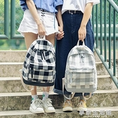ins超火的書包女韓版原宿ulzzang高中學生背包百搭簡約格子雙肩包-享家